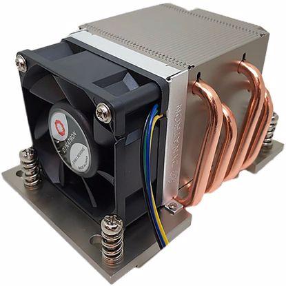 Fotografija izdelka INTER-TECH Argus A-26 2U server procesorski hladilnik
