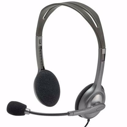 Fotografija izdelka LOGITECH H111 sive slušalke z mikrofonom