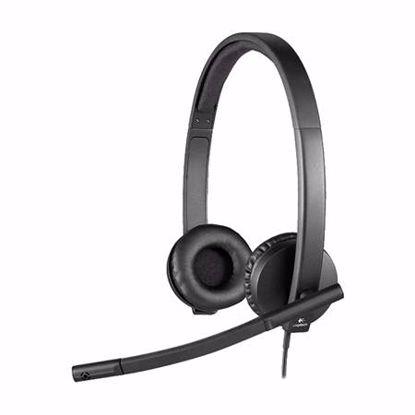 Fotografija izdelka LOGITECH H570E stereo črne z mikrofonom slušalke