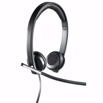 Fotografija izdelka LOGITECH H650E Stereo žične z mikrofonom slušalke