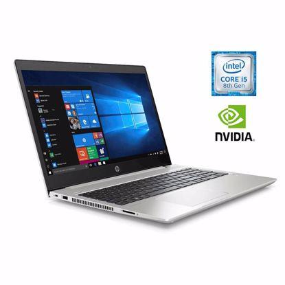 Fotografija izdelka Prenosnik HP ProBook 450 G6 i5-8265U/8GB/SSD 256GB/1TB/15,6''FHD IPS/MX130 2GB/BL KEY/W10Pro