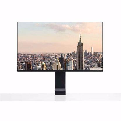 """Fotografija izdelka Monitor Samsung S32R750UEU, 32"""", 16:9, 3840x2160, HDMI, mDP"""