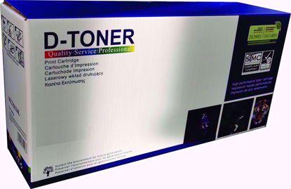 Fotografija izdelka Toner HP CE255X 55X Črn Kompatibilni
