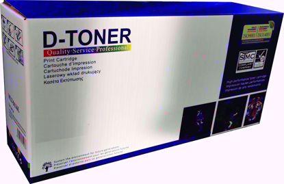 Fotografija izdelka Toner HP C8543X 43X Črn Kompatibilni