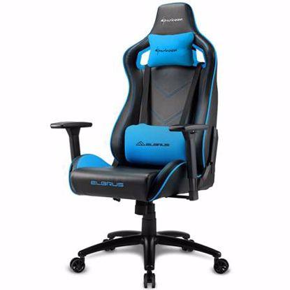 Fotografija izdelka SHARKOON ELBRUS 2 črna/modra gaming stol