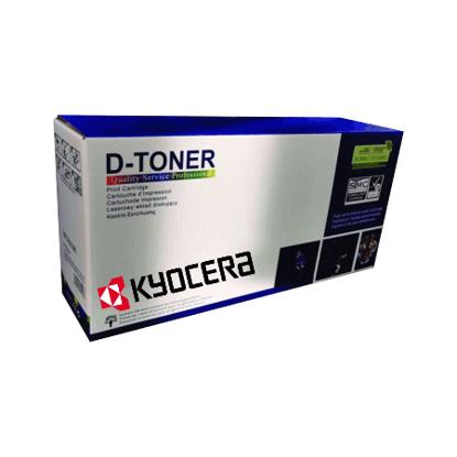Fotografija izdelka Toner Kyocera  TK340 1T02J00EU0 Črn Kompatibilni
