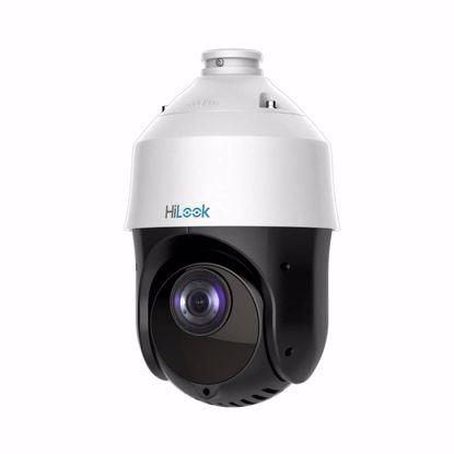 Fotografija izdelka IP Kamera-HiLook 4.0MP PTZ zunanja POE PTZ-4425I-DE speed dome 25x zoom
