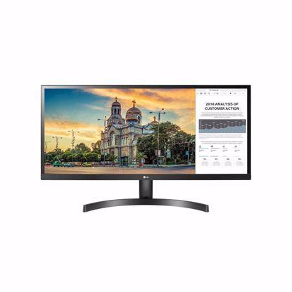 "Fotografija izdelka Monitor LG 22MB35PU-B 21,5"", IPS, 16:9, 1920x1080, VGA,DVI, VESA"