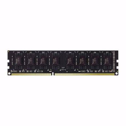 Fotografija izdelka TEAMGROUP Elite 4GB (1x 4GB) 1600 MHz DDR3 (TED3L4G1600C1101) ram pomnilnik