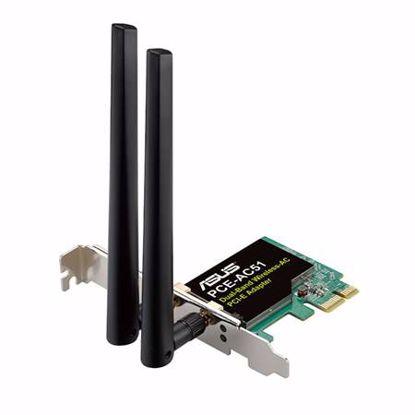 Fotografija izdelka ASUS PCE-AC51 AC750 Dual Band PCI express brezžična mrežna kartica