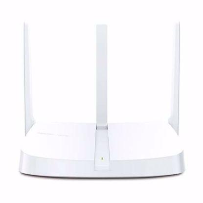 Fotografija izdelka MERCUSYS WLAN MW306R 300 Mbps Multi-Mode brezžični usmerjevalnik-router