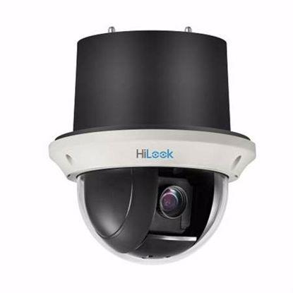 Fotografija izdelka IP Kamera-HiLook 2.0MP PTZ notranja POE PTZ-N4215-DE3 speed dome 15x zoom